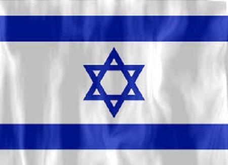دانلود رایگان پاورپوینت درباره اسرائیل – دانلود پاورپوینت رایگان درمورد اسرائیل – دانلود پاورپوینت درباره اسرائیل– دانلود رایگان پاورپوینت تاریخچه شکل گیری اسرائیل – دانلود رایگان پاورپوینت آشنایی با کشور اسرائیل