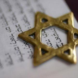 دانلود رایگان PDF یهود در قرآن